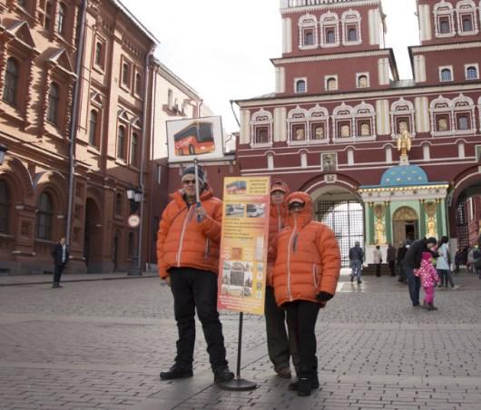 Прогулки по москве #5